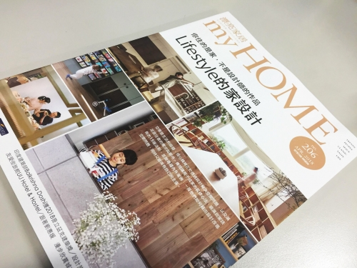 DreamFairy in 206期 漂亮家居